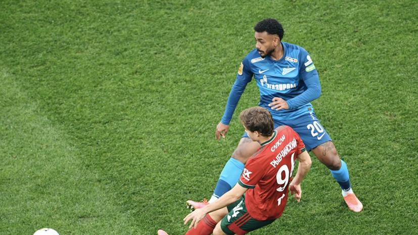 Футболист «Зенита» Вендел получил травму в начале матча с «Локомотивом»