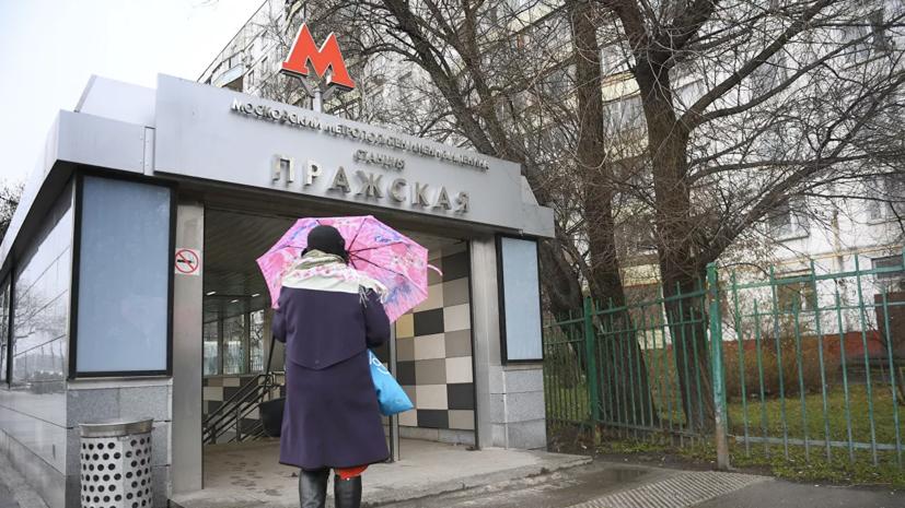 Городские службы Москвы переведены в режим повышенной готовности