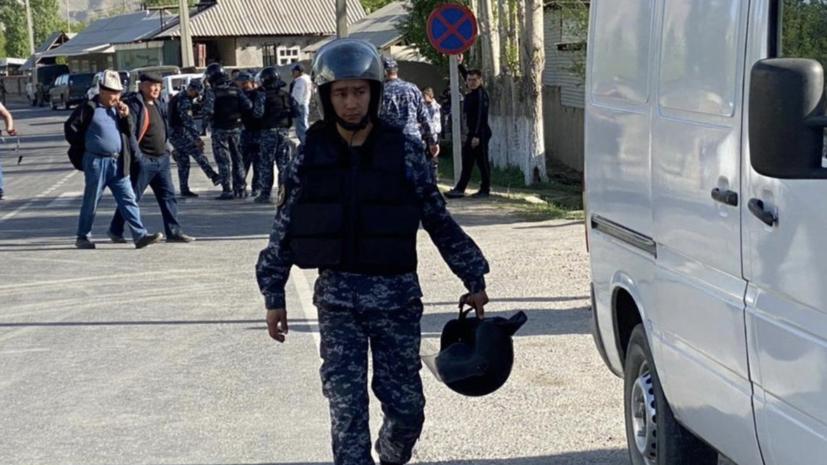 В Баткенскую область Кыргызстана доставлена гуманитарная помощь