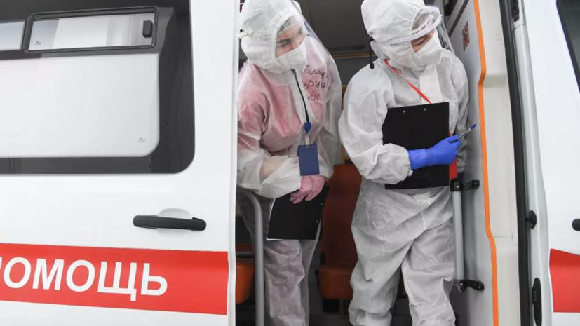 В России за сутки выявили 8489 случаев коронавируса
