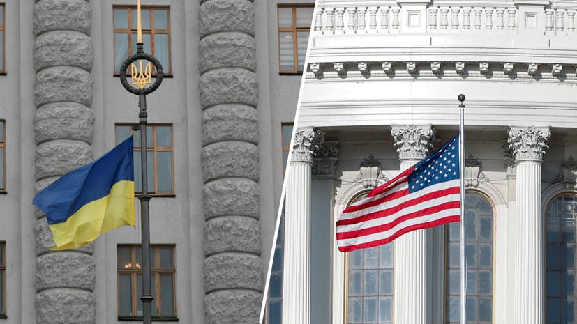 Демонстрация «бережного отношения»: США планируют содействовать интеграции внутренне перемещённых лиц на Украине