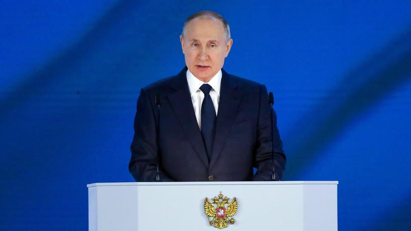 Путин утвердил поручения по итогам послания парламенту