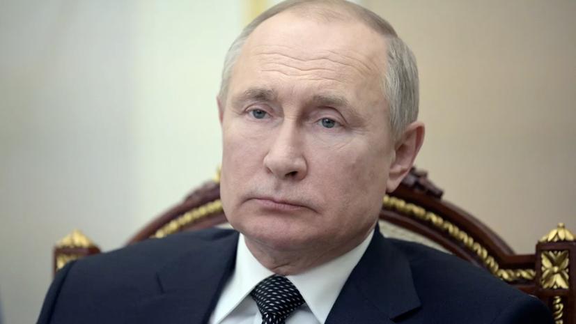 Путин дал поручение по подключению домохозяйств к газоснабжению