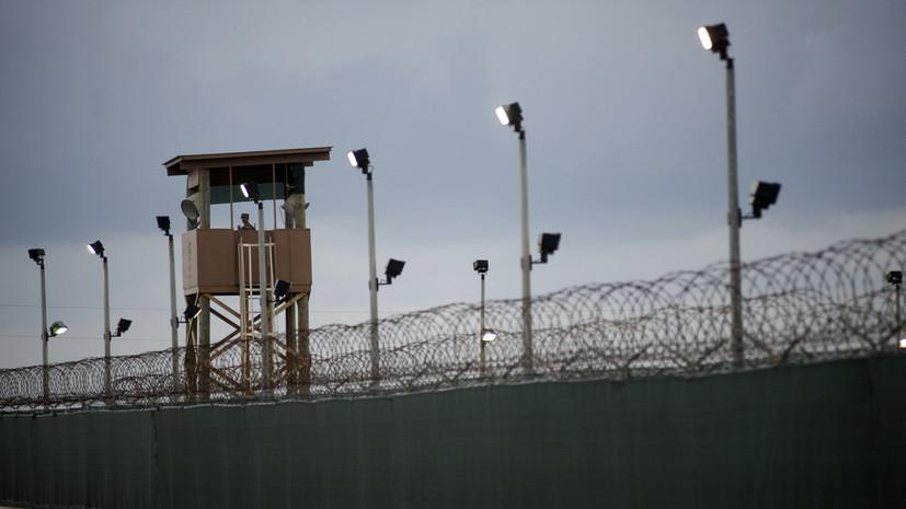 «Важнее медийная имитация»: почему в администрации Джо Байдена вновь заговорили о закрытии тюрьмы в Гуантанамо