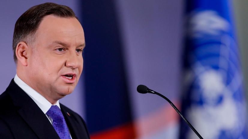Дуда: НАТО обсудит дорожную карту для вступления Украины в альянс