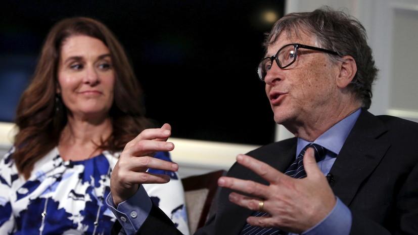 Билл Гейтс разводится с женой