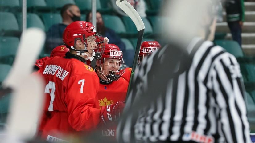 Сборная России сыграет с командой Финляндии в полуфинале ЮЧМ-2021