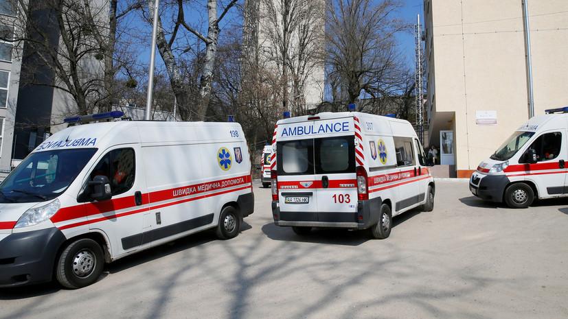 На Украине за сутки выявили менее 2500 новых случаев коронавируса