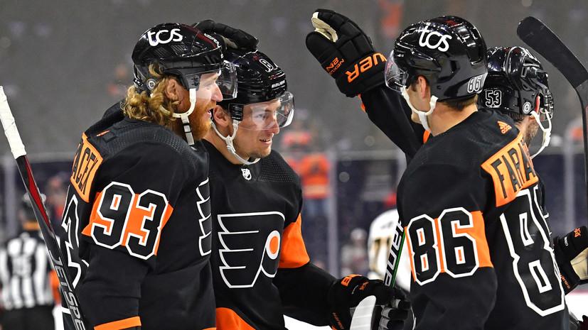 «Филадельфия» разгромила «Питтсбург» в НХЛ, Малкин отдал передачу в первом матче после травмы
