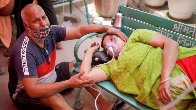 Число случаев заболевания коронавирусом в Индии превысило 20 млн