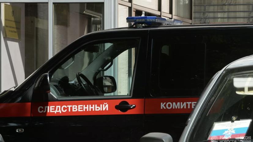 СК завёл дело по факту смерти человека при пожаре в гостинице Москвы