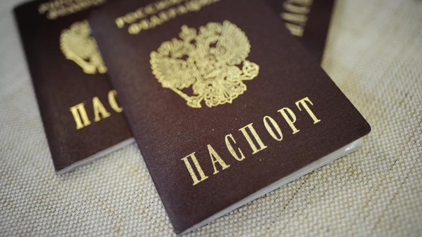 МВД: около 280 человек лишились российского гражданства с 2020 года
