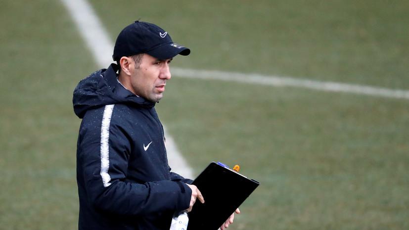 Источник: «Спартак» выбрал Жардима основным кандидатом на пост нового тренера