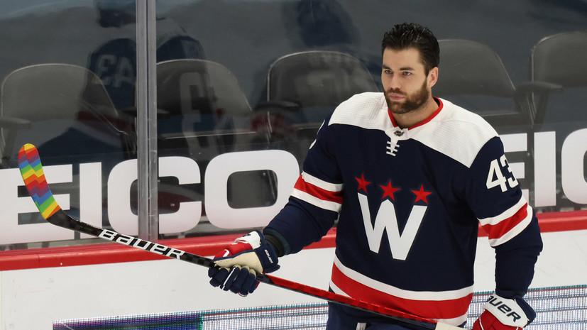 Назаров — о штрафе Уилсона: никто в НХЛ не запретит драки