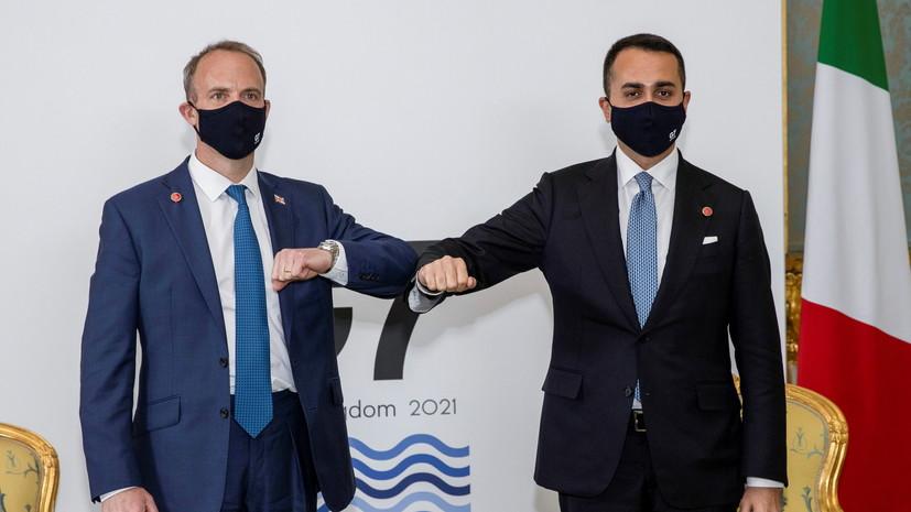 Главы МИД Британии и Италии провели переговоры