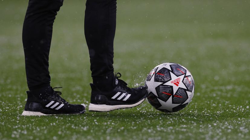 «Манчестер Сити» и ПСЖ огласили стартовые составы на ответный матч 1/2 финала ЛЧ