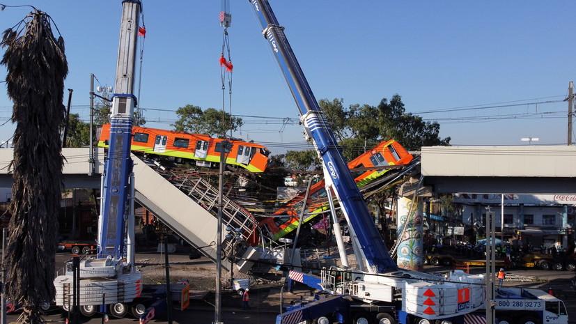 Число погибших при ЧП с поездом в метро Мехико возросло до 24