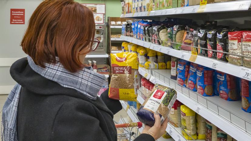 «Внести в перечень товаров, являющихся существенно важными»: в России утверждён временный запрет на экспорт гречки