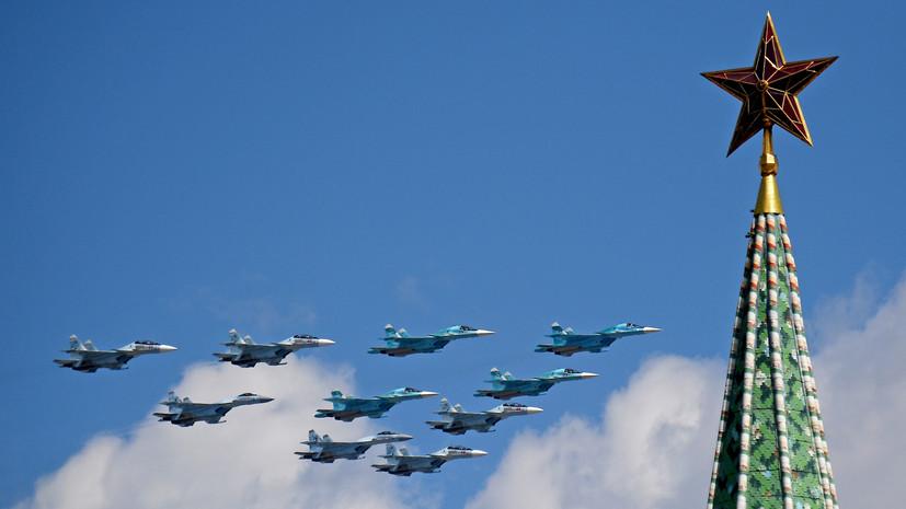 В Москве проведут авиационную тренировку воздушного парада