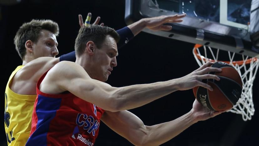 Определились все участники «Финала четырёх» баскетбольной Евролиги