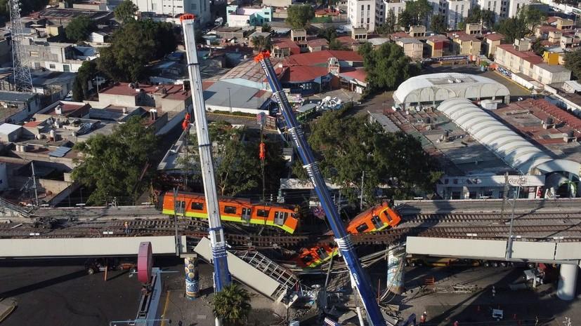 Число погибших при обрушении метромоста в Мехико достигло 25