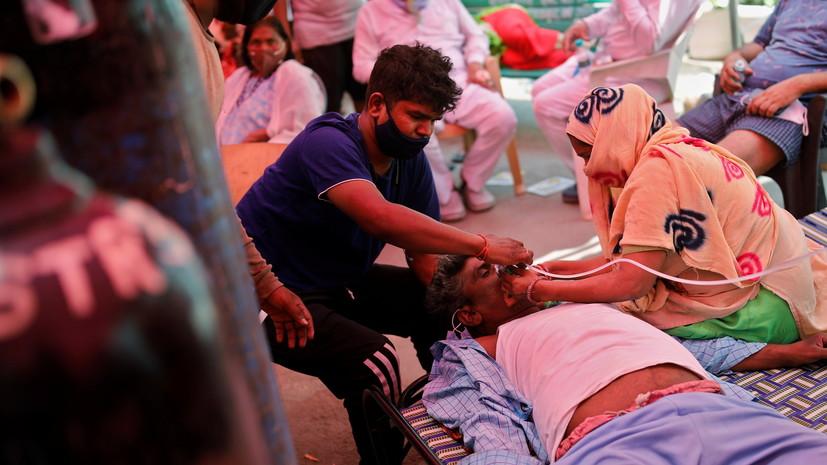 Суд в Индииназвал «геноцидом» промедление с поставками кислорода