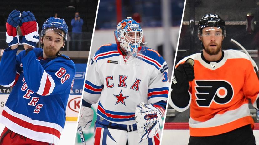 Помощь из-за океана: кто из российских хоккеистов НХЛ может усилить сборную на ЧМ