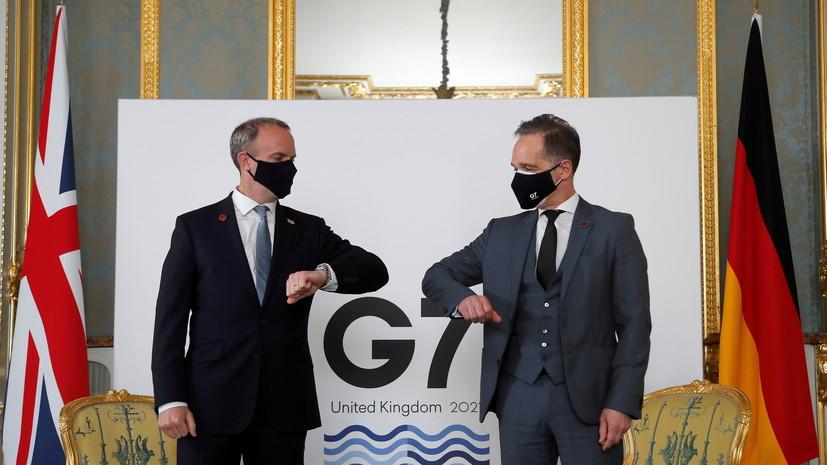 Главы МИД Британии и Германии провели переговоры