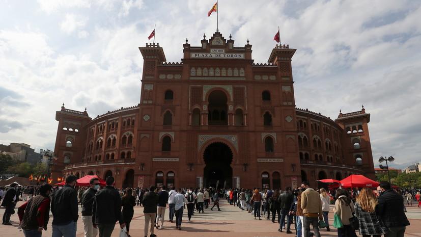 В «Турпомощи» прокомментировали ситуацию с Испанией