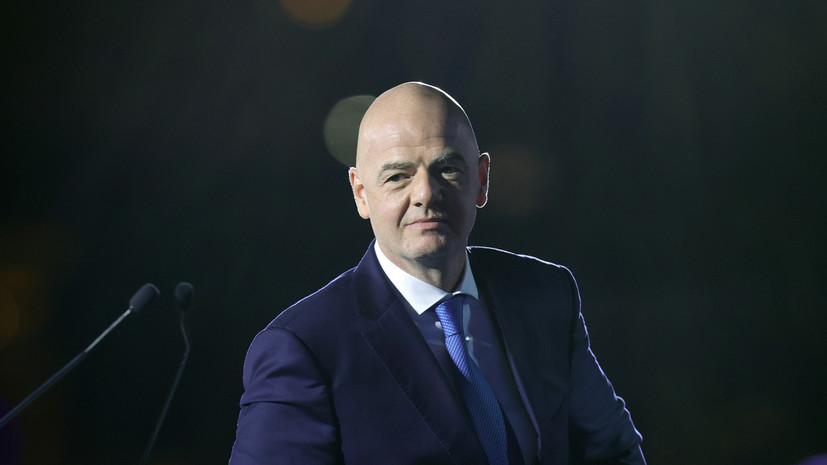 Президент ФИФА заявил, что организация рассматривает введение потолка зарплат