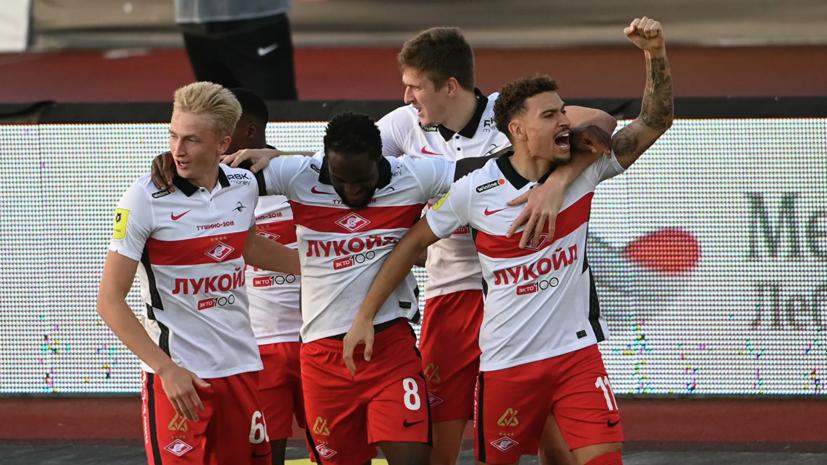 Таски уверен, что «Спартак» не уступит «Локомотиву» второе место в РПЛ