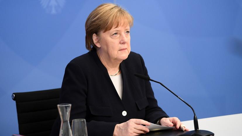 Меркель заявила об изменении баланса сил в мире из-за России