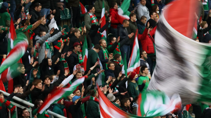 В «Зените» отреагировали на заявление РФС после жалоб болельщиков