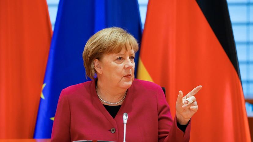 Меркель провела переговоры с Эрдоганом