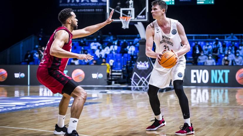 «Нижний Новгород» проиграл «Сарагосе» в четвертьфинале баскетбольной ЛЧ