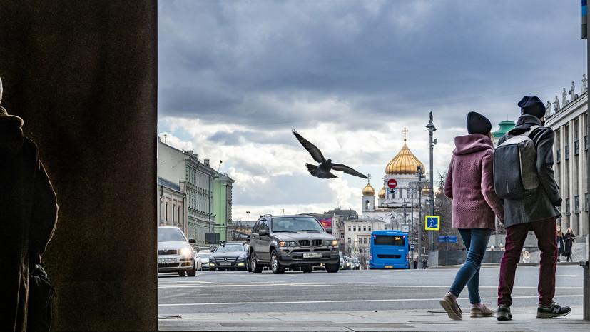 МЧС предупредил о неблагоприятных метеорологических явлениях в Москве