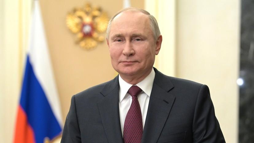 Путин направил приветствие участникам гала-концерта «Спасибо за верность, потомки!»