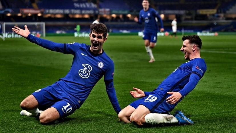 Победа на контратаках: как «Челси» обыграл «Реал» и впервые с 2012 года вышел в финал Лиги чемпионов