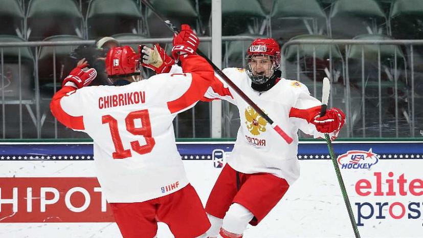 Быков пожелал сборной России получить удовольствие от финала ЮЧМ-2021 с Канадой