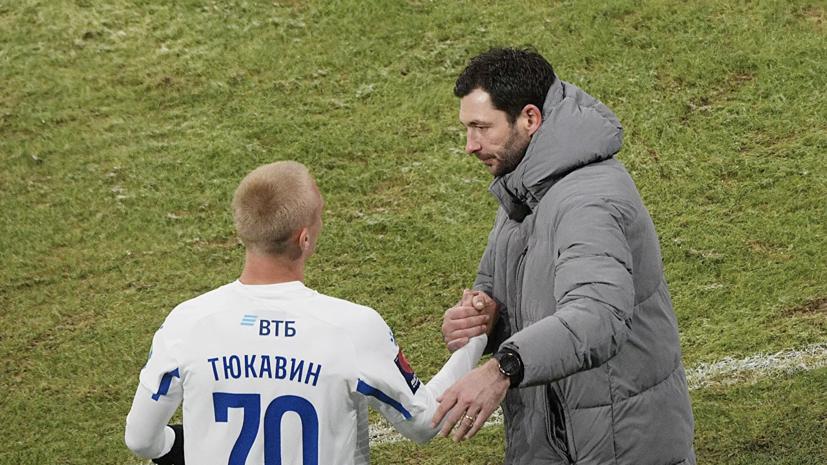 Шварц высказался о возможных кадровых изменениях в составе «Динамо» в межсезонье