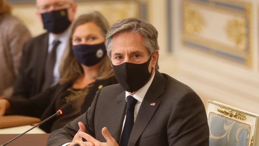 Блинкен высказался об олигархах и коррупции на Украине