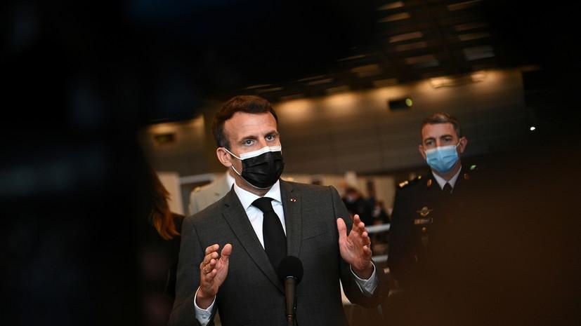 Макрон заявил об ускорении вакцинации населения от COVID-19 во Франции