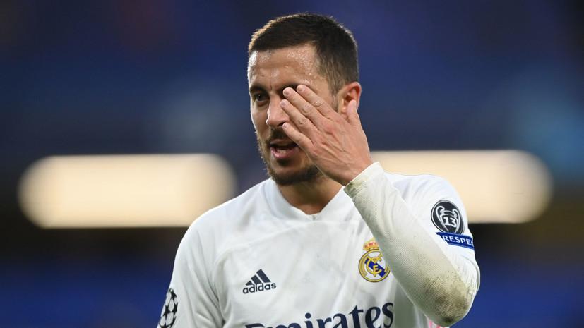 Источник: «Реал» выставил Азара на продажу