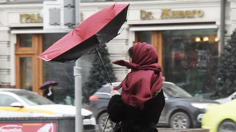 Синоптики предупредили о «мощной облачности» в Москве в ближайшие дни