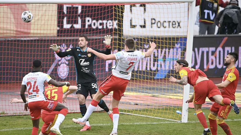 КДК РФС оштрафовал «Спартак» за поведение фанатов на матче с «Арсеналом»