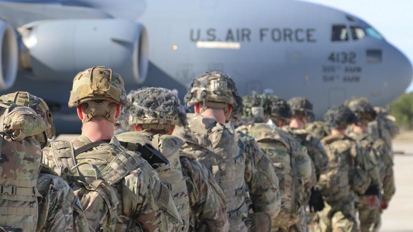 В ВС США прокомментировали ситуацию с выводом войск из Афганистана