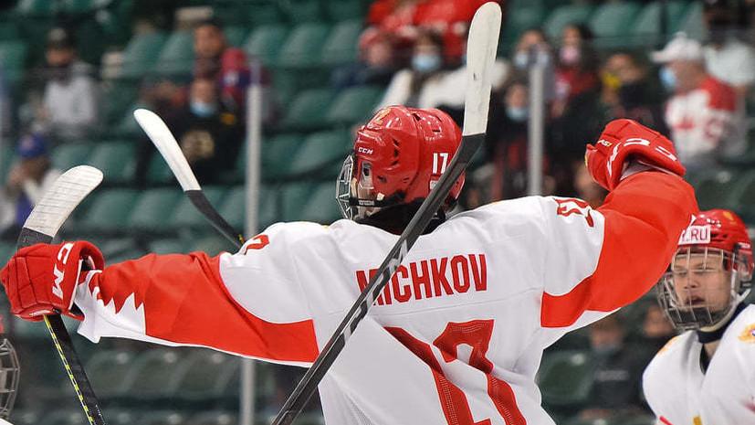 Российский хоккеист Мичков открыл счёт в финале ЮЧМ-2021 с Канадой