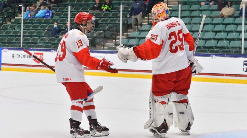 Сборная России играет вничью с Канадой после первого периода финала ЮЧМ-2021 по хоккею