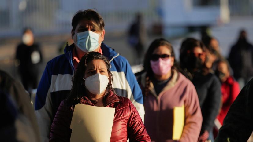 В Мексике за сутки более 600 тысяч человек получили прививку от COVID-19