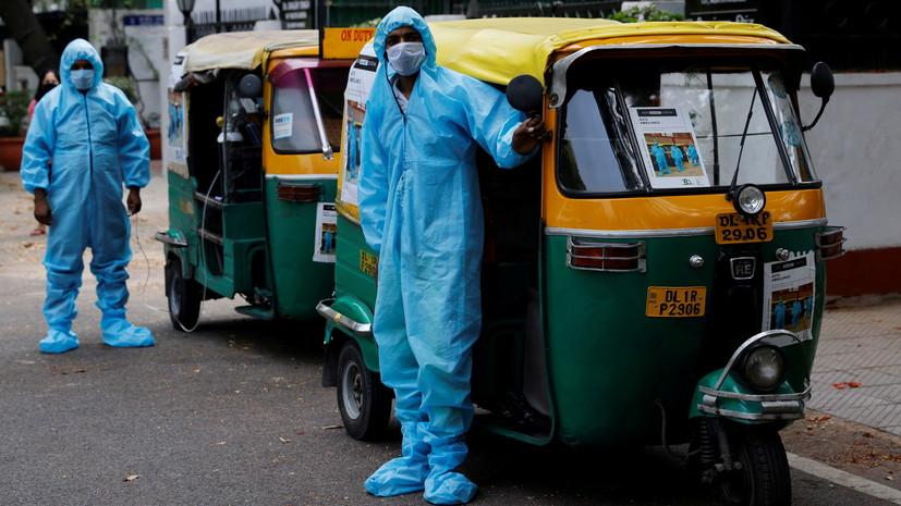 В Индии за сутки выявили более 414 тысяч случаев коронавируса